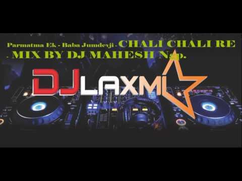 Xxx Mp4 Parmatma Ek Baba Jumdevji CHALI CHALI RE MIX BY DJ MAHESH Ngp 3gp Sex