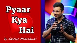 Pyaar Kya Hai? By Sandeep Maheshwari
