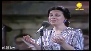 نجاة الصغيرة  اغنية رائعة بصوت جميل  -  ايظن  ☪🥂☪  حفلة  كاملة  Najat Al Saghira - Ayazono