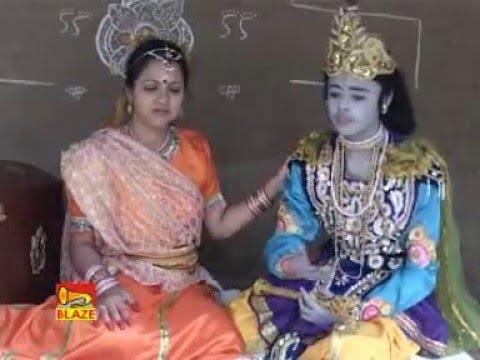 "Xxx Mp4 Petika Milan Bengali ""Kirtan"" Video Radha Rani Dasi Blaze Audio Video Bangla Geeti 3gp Sex"