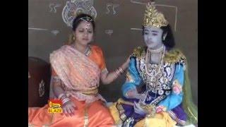 "Petika Milan | Bengali ""Kirtan"" Video | Radha Rani Dasi | Blaze Audio Video | Bangla Geeti"