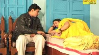 Sasu Rail Me Bahu Jail Me 2 Santram Banjara Full Family Comedy Drama