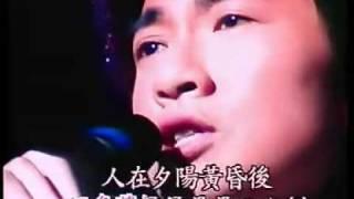 SYP4  小虎队95虎啸龙腾狂飙演唱会【珍惜】