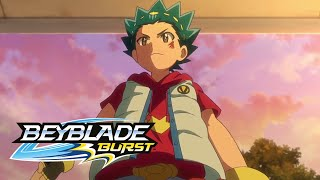 In die Dunkelheit! Dark Doomscizor! - Episode 5 - Beyblade Burst Deutsch