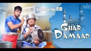 Gullu Dada Movies App Promotion Video