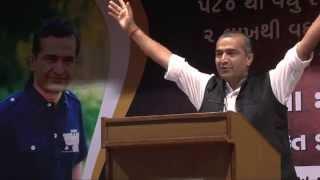 Fearless Life - Motivation Seminar (Gujarati) Part - 3