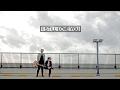 Download Lagu I STILL LOVE YOU - The Overtunes(COVER) OST. Cek Toko Sebelah