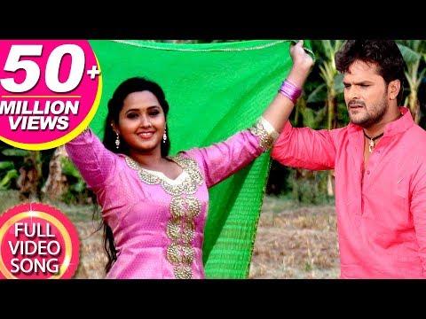Xxx Mp4 Khesari Lal Yadav Kajal Raghwani दर्द भरे गीत FULL SONG Jan Gayini Ye Ho Jaan SUPER HIT SONG 3gp Sex