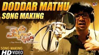 A Happy Married Life    Kannada   Song Making   Doddor Mathu   Vijay Prakash   2016