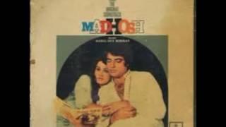 Asha Bhosle & Kishore Kumar - Kasam Khao Tum (1974)