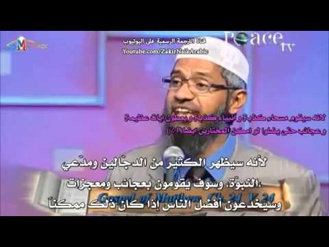 Dr.dakir naik What will happen to non-Muslims Who did not learn about Islam