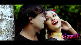 Aahake Bidiya New Maithili Song_  New Maithali Film  IZZAT _2017