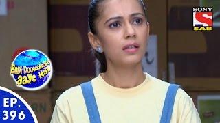 Badi Door Se Aaye Hain - बड़ी दूर से आये है - Episode 396 - 14th December, 2015