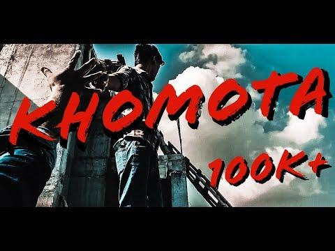 KHOMOTA | ক্ষমতা । new bangladeshi short flim 2017 | LONTHON presents