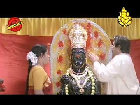 Grama Devathe opens her eyes || Kannada devotional movie