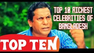 Top 10 Richest Celebrities of Bangladesh