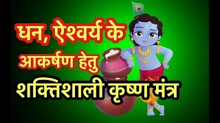 Know how lord krishna 39 s picture in your home bedroom for Decoration kaise kare