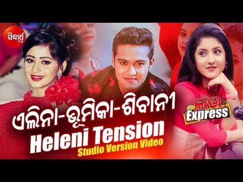 """Xxx Mp4 Elina Bhumika Sivani Mo Pain Heleni Tension Masti Song Of """"Love Express"""" I R S Kumar 3gp Sex"""