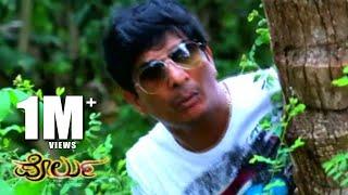 Tulu comedy by Bojaraj Vamanjoor-Porlu tulu movie-Roopesh Shetty.