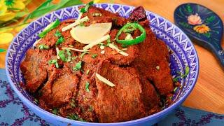 Beef Pasanday Recipe By SooperChef | Eid Recipe | Beef Recipe