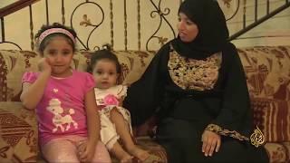 الحصار المفروض على قطر يشتت شمل عائلات خليجية