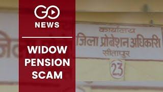 Widow Pension Scam In UP