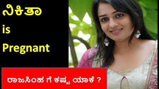Nikitha Thukral is  Pregnant