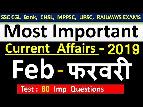 Xxx Mp4 Current Affairs February 2019 Important Current Affairs 2019 Latest Current Affairs Quiz 3gp Sex
