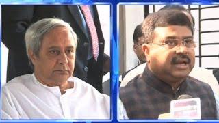 Union Minister Dharmendra Pradhan Criticizes Odisha CM Over Sex CD Row | MBCTV