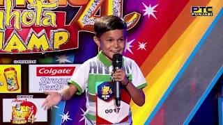 Sultan | Truck | Surinder Shinda | Mega Auditions | Voice Of Punjab Chhota Champ 4 | PTC Punjabi