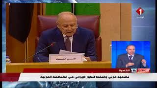 نشرة الظهر للأخبار ليوم 20 / 11 / 2017