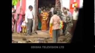 Shoe Service by Orissa police for DM of Deogarh, Orissa Guha Poonam Tapas Kumar IAS