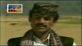 Hussain Aseer - Tana Diwana - Regional Song