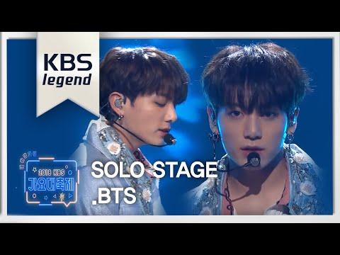 KBS가요대축제 ☆7인7색★ BTS 멤버들의 솔로 무대★ 20181228