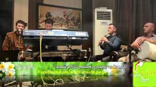 Aram Shaida - bo Nawroz - Zarb w Nay -Track 4 - SHAZ [Narmo Shirinakam]