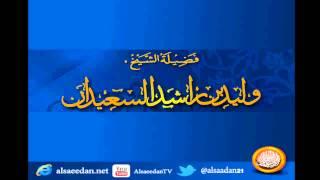 حكم النوم على إستماع القرآن الكريم ؟