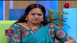 Pacha Malayalam | പച്ച മലയാളം  | 17th  March 2018| Full Episode