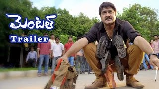 Srikanth's Mental Theatrical Trailer | Aksha | Posani Krishna Murali | Latest | Tollywood | Trailers