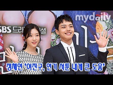 '다시만난세계' 정채연(DIA Jung Chaeyeon)