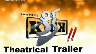 Kick 2 Theatrical Trailer 2015 Telugu Movie