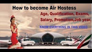 एर होस्टेस कैसे बने - How to become AIR HOSTESS - Full guide
