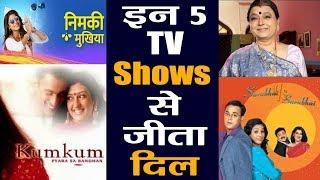 Rita Bhaduri: Nimki Mukhiya & 4 other popular shows of Rita ! | FilmiBeat