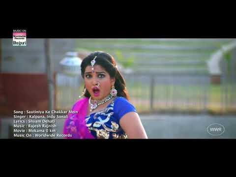Xxx Mp4 Amrapali Dubai Ka Hit Xxx Video Bhojpuri 3gp Sex