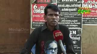 DHRM leader Thathu passes away