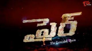 Fire Movie Promo Song 02 || Namitha || Rishi || Sandhya