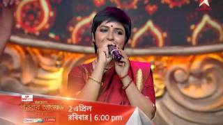 Watch Star Jalsha Parivaar Awards 2017  2nd April, Sun at 6:00 pm on Star Jalsha and Star Jalsha HD