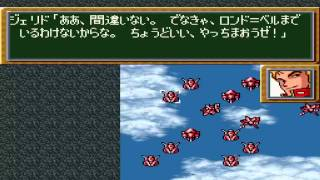 สตรีม  super robot wars 4 ps1  p7