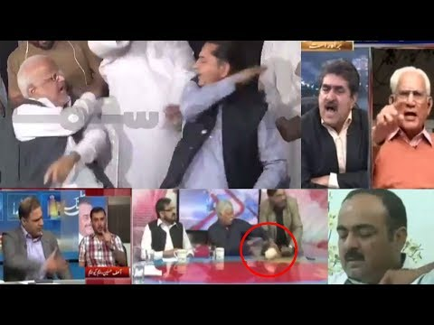 Best of Pakistani Politicians FIGHTING and ABUSING on LIVE TV Part 2 PakiXah