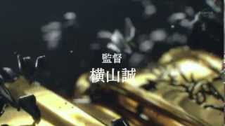 Theme of GARO: The One Who Shines in the Darkness