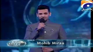 Best Ever Performance in Pakistan Idol By Muhammad Shoaib